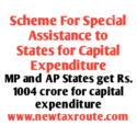 Special Assistance to States for Capital Expenditure
