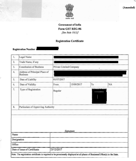 downloaded Certificate