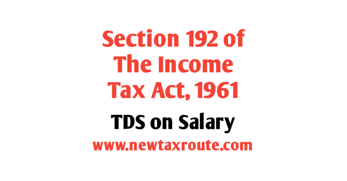 Section 192 of the Income Tax Act 1961