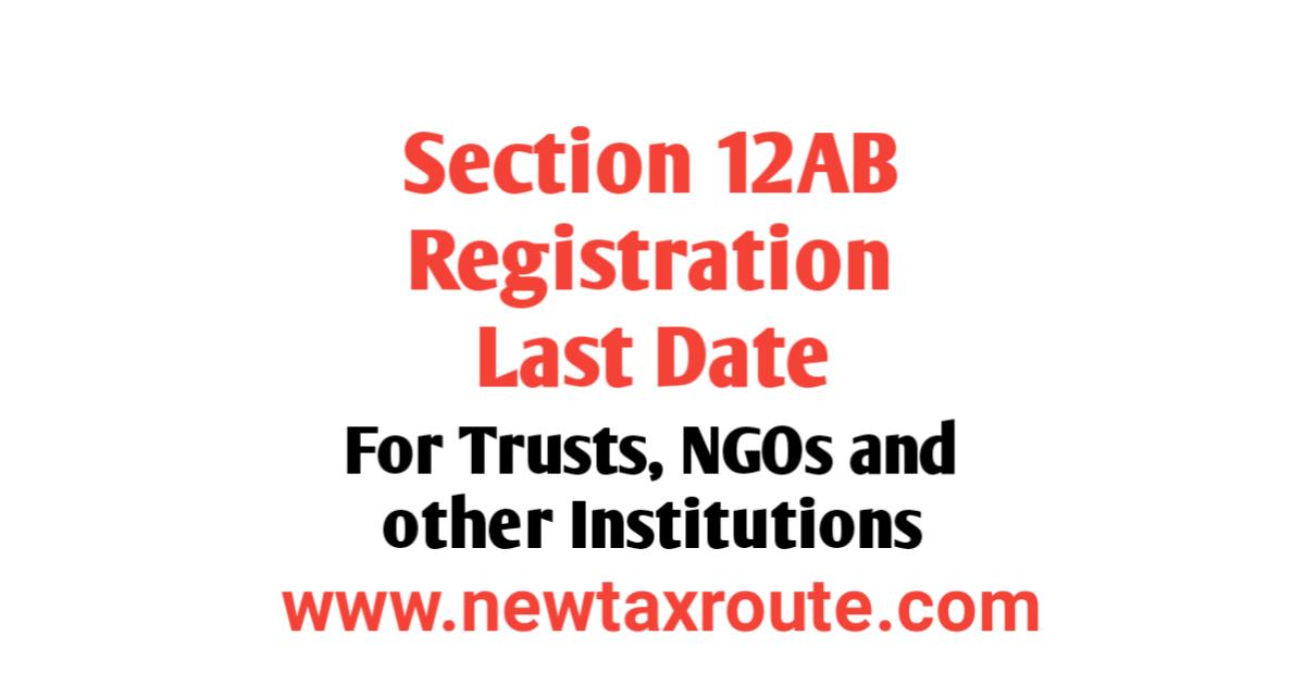 12AB Registration Due Date Extension
